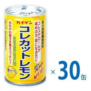 改源 カイゲン コレカットレモン 150g×30缶セット
