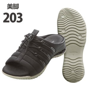 AKAISHI アーチフィッター 美脚 203 S/M/L/LLサイズ ブラック サンダル...