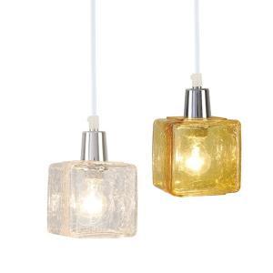 繊細なひびの入ったクラックガラスがキラキラ輝く、優しい光を放つライト。 1灯タイプはスマートなキュー...