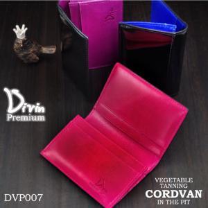 訳アリ 在庫処分 Divin Premium デュヴァン プレミアム コードバン DVP007 カードケース 名刺入れ|takumis