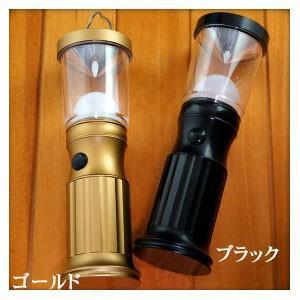 【在庫処分】 LEDランタン コンパクト アウトドアなどに最適 ランタン 単三乾電池式 takumis