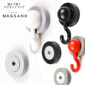 マグエバー マグサンド jフック シリコン 強力 ネオジム磁石 ガラス用/布用/木の板用 MAG E...