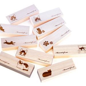 定形外発送で送料無料 猫のひげケース レギュラーサイズ 桐製 ヒゲ 髭 ネコ ねこのお宝 メモリアル 天然桐高級木使用 日本製