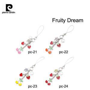 ピエールカルダン 携帯ストラップ Fruity Dream Pierre Cardain takumis
