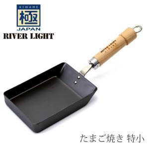お手入れ簡単で鉄フライパンのイメージを覆す、極めJAPANの鉄フライパン。 鉄の利点を生かし、錆びや...