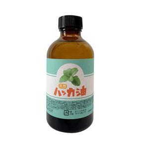 天然 ハッカ油 200ml 日本製 ハッカオイル ハッカ油スプレーに 虫除け はっか油