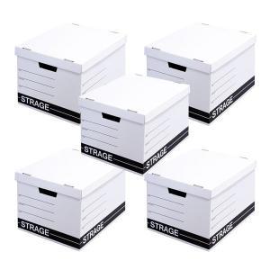 ストレージ クラフトボックス 5個セット 日本製 A4サイズ対応 収納ボックス|takumis