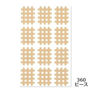エクセルスパイラルテープ Bタイプ 360ピース 日本製 業務用 スパイラルの田中 スパイラル テー...