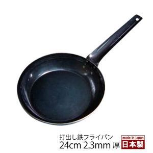 プロにも認められている山田工業所の最高級の鍋。 職人の目で確認しながら約5000回も叩き上げて完成し...