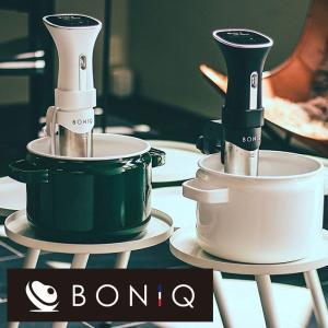 低温調理器 ボニーク BONIQ ローストビーフ 業務用 家庭用 葉山社中 BNQ-01 送料無料|takumiyshop