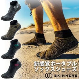 SKINNERS スキナーズ ソックスシューズ ポータブルシューズ takumiyshop