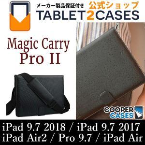 iPad ケース 第6世代 9.7 2018 肩掛け ペン収納 Air2 Air Pro 第5世代 送料無料|takumiyshop
