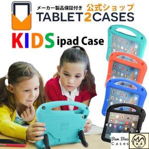 iPad ケース 第7世代 10.2 第6世代 9.7 ペン 耐衝撃 子供用 軽量 Air3 Air2 Air Pro 10.5 送料無料|takumiyshop