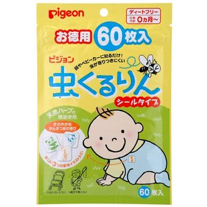 虫くるりん シールタイプ お徳用 60枚入|takuta2