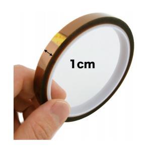 絶縁 耐熱 カプトン テープ ブラウン  幅10mm×長さ33m|takuta2
