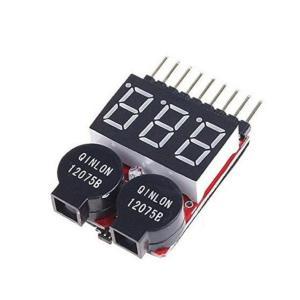 リポバッテリーアラーム&簡易電圧チェッカー 2〜8セル Lipo/LiFe/Li-ion 対応 takuta2