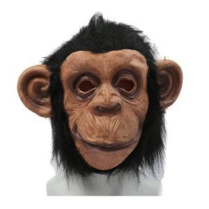 猿 マスク コスチューム用小物|takuta2