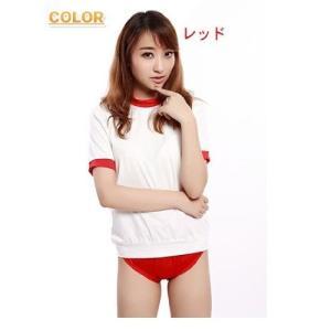 コスプレ 衣装 ジュニア スポーツウェアーLサイズ/ レッド色  体操服 ブルマ セット|takuta2