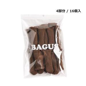 椅子脚カバー 肉厚シリコン付き 脱げにくい チェアソックス イス足カバー 騒音 傷防止 4脚分 16個の画像