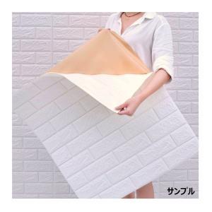 壁紙 レンガ シール クッションブリック 大判 立体 リメイクシート 壁 DIY リフォーム 21×29.7cm ホワイト (サンプル)|takuta2