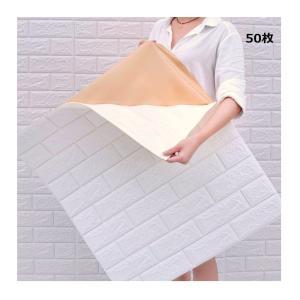 壁紙 レンガ シール クッションブリック 大判 立体 リメイクシート 壁 DIY リフォーム 77×70cm ホワイト (50枚)|takuta2