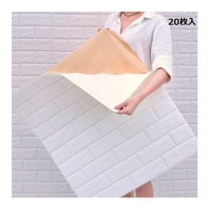 壁紙 レンガ シール クッションブリック 大判 立体 リメイクシート 壁 DIY リフォーム 77×70cm ホワイト (20枚)|takuta2