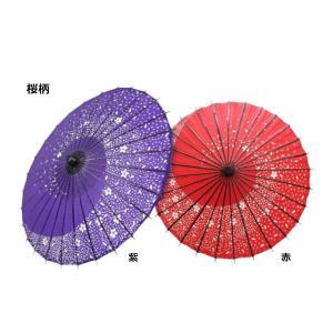 踊り傘 和傘 日傘 コスプレアイテム 直径84cm 長さ80cm 桜|takuta2