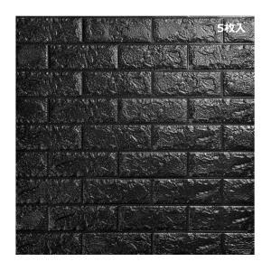 壁紙 レンガ シール クッションブリック 大判 立体 リメイクシート 壁 DIY リフォーム 77×70cm ブラック (5枚)|takuta2