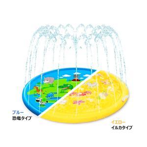 噴水マット 家で楽しむ 噴水プールマット 噴水ウォータープレイマット 子供用 みんなで楽しく水遊び!...