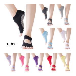 ヨガソックス 5本指 指先なしソックス 滑りにくい 靴下 滑り止め付き 22cm〜25cm 10カラー|takuta2