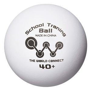 TWC ティーダブルシー bad0006 スクールトレーニングボール40+100球入