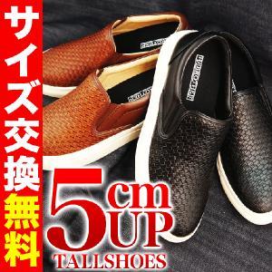シークレットシューズ メンズシューズ 5164 背が高くなる靴 5cmUP スニーカー|tallshoes