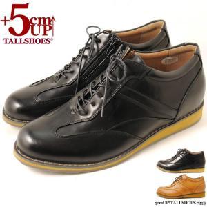 シークレットシューズ メンズシューズスニーカー シークレットスニーカー  5cmアップ 7353|tallshoes