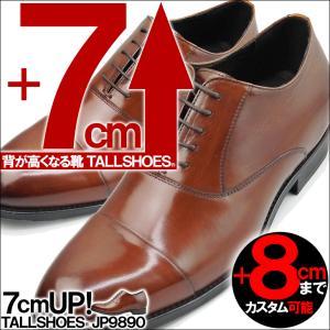 シークレットシューズ 本革 [JP9890dbr] シークレットシューズ 7cm 8cm ビジネスシューズ|tallshoes
