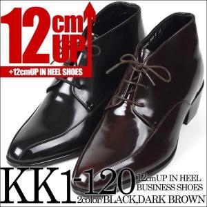 シークレットシューズ 12cmアップ ビジネスシューズ 革靴 紳士靴 【kk1-120】|tallshoes