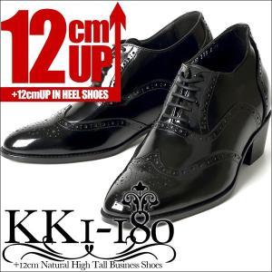 シークレットシューズ 12cmアップ ビジネスシューズ 革靴 紳士靴 【kk1-180】|tallshoes