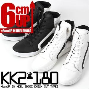 シークレットシューズ シークレットスニーカー メンズシューズスニーカー ブラック ホワイト kk2-180|tallshoes