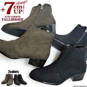 シークレットシューズ メンズシューズ KK3-010 背が高くなる靴 7cmUP 8cmUP シークレットブーツ|tallshoes