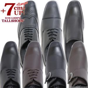 ビジネスシューズ メンズシューズ 2足セット 紳士靴  メンズシューズシューズ 福袋 シークレットシューズ|tallshoes