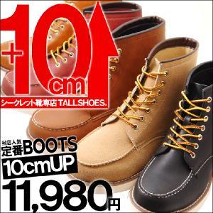 シークレットシューズ シークレットブーツ メンズシューズブーツ ワークブーツ KK5-500|tallshoes