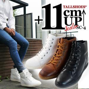 シークレットシューズ メンズシューズ メンズスニーカー シークレットブーツ ハイカットスニーカー コスプレ靴 シークレットインソール [商品番号:SC-4]|tallshoes