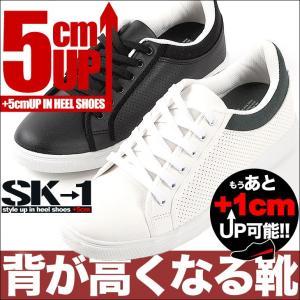 シークレットシューズ メンズシューズ メンズスニーカー シークレットブーツ ハイカットスニーカー コスプレ靴 シークレットインソール [商品番号:SK-1]|tallshoes