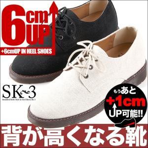 シークレットシューズ メンズシューズ メンズスニーカー シークレットブーツ ハイカットスニーカー コスプレ靴 シークレットインソール [商品番号:SK-3]|tallshoes