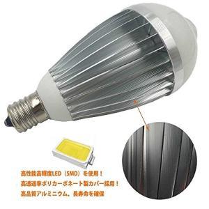 LED電球 人感センサー付き 明暗センサー 室内センサーライトト 自動点灯/消灯 E17口金 省エネ ledランプ 赤外線センサーライト 60W形相|tam-com