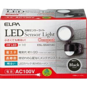ELPA 屋外用センサーライト AC電源 4wLED 1灯 ESL-SS401AC|tam-com