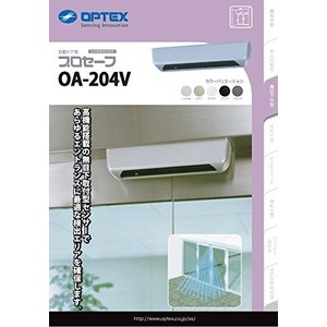 オプテックス OPTEX 自動ドア センサー 無目付 OA-203V (ブラック)|tam-com
