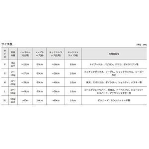 【ジェントル・リーダー】Gentle Leader ラージ ピンク|tam-com