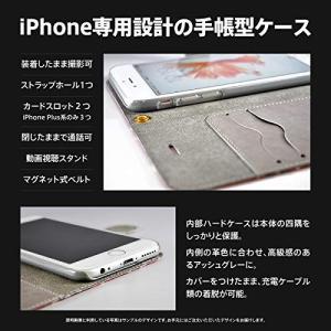 iPhoneXR 手帳型 ケース カバー 桜さらさら アトリエアイリス 猫 桜 どうぶつ 花 春