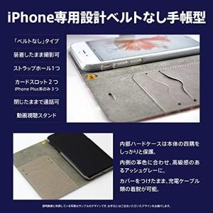 ベルトなし iPhoneSE iPhone5S iPhone5 手帳型 ケース カバー もうすぐ黄昏...