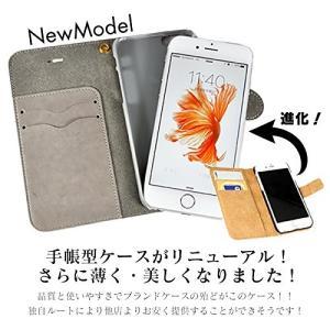 iPhone6S iPhone6 手帳型 ケース カバー もうすぐ黄昏 アトリエアイリス 猫 動物 ...